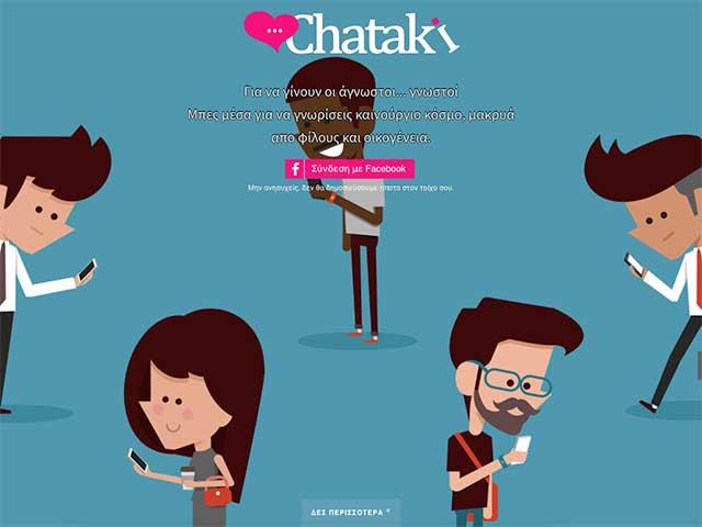 chataki.gr